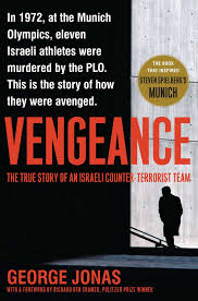 vengeance the true story of an israeli counter terrorist team