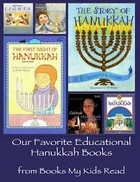 my hanukkah hanukkah up part 1 educational picture books books my