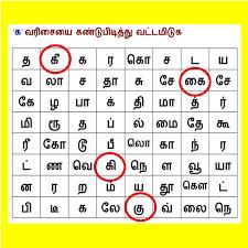 25 best teaching tamil images on pinterest kid activities