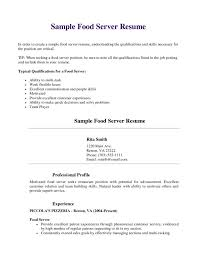 server cover letter sample resume cover letter example of resume