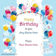 write friend name on birthday wishes ecard with my name add custom