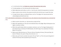 Third Eye Blind Graduate Duncan Henry U0027s Publication Of Modules Of Business Communicationacu Gr U2026