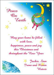 invitation greeting 60 best christmas invitation greeting cards images on