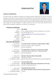Best Free Resume Templates by Download Resume Template Docx Haadyaooverbayresort Com