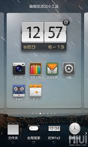 themes for mihome apk mihome launcher v0 6 7 for android 2 3 now supports all non miui