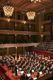 23 best schermerhorn symphony center images on pinterest