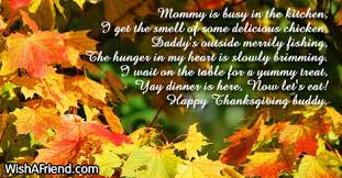 hungry me thanksgiving poem