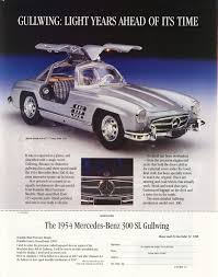 mercedes ads 1988 mercedes model car ad 1954 gullwing old magazine ads