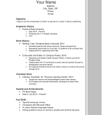 Resume For Tutor Download Resume For Scholarship Haadyaooverbayresort Com