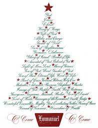 tree names of jesus calligraphy heirloom