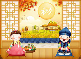 korean thanksgiving day stock photos royalty free korean