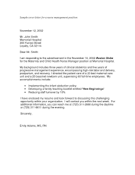 job application cover letter sample financial film pertaining to