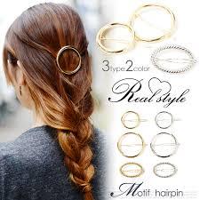 hair clip types outletruckruck rakuten global market friendly immediate