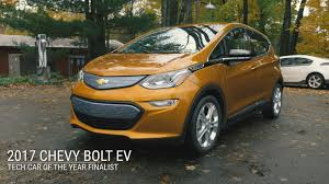 gm extends plant shutdowns carries big backlog of chevy bolts