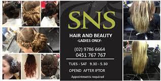2a hair sns hairandbeauty 371 photos 11 reviews hair salon 2a