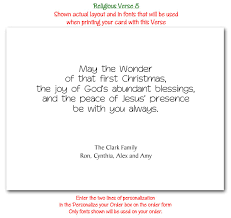religious christmas card sayings christmas card verses religious religious christmas photo cards