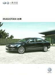 shanghai surprise sae international volkswagen magotan