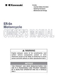 er6n owner manual gasoline motorcycle