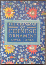 the grammar of ornament by owen jones abebooks