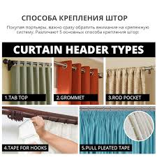 the bedroom window top finel solid thermal insulated blackout curtains for living room
