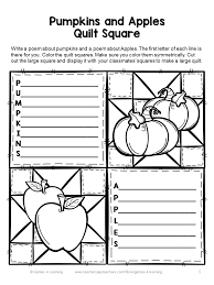 Thanksgiving Writing Prompts First Grade Fall Activity Fall Writing Prompts Quilt For A Fall Writing