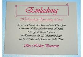 sprüche geburtstagseinladung einladung absagen spruch einladungskarte drucken