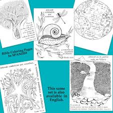5 spanish bible journaling coloring pages 5 verses 1s