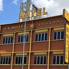 ck hotel 星晨旅店 home facebook