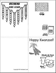 kwanzaa printable worksheets page 1 abcteach