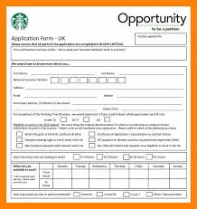 4 examples of job application forms biodata samples