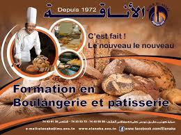 centre de formation cuisine tunisie promo tn diplôme de pâtisserie et de boulangerie