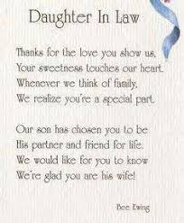 Wedding Quotes Bible Love Wedding Scripture Quotes Good Daily Quotes