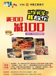 cuisine de a 炳 炳胜集团 旗下品牌