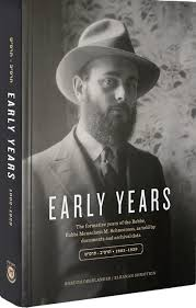 the rebbe book book review early years news chabad lubavitch world headquarters