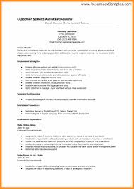 10 job skills examples for resume application leter any