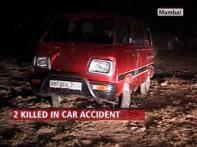 mumbai car accident news latest news and updates on mumbai car