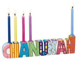 menorahs for kids children zion lion