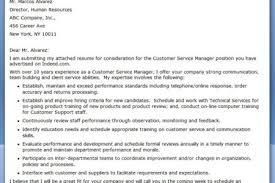 customer service clerk cover letter data entry clerk job seeking