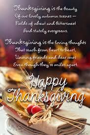 thanksgiving poem across the thanksgiving ecard blue