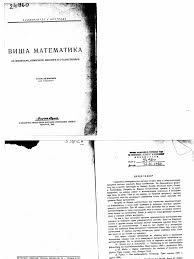 Visa matematika 2 pdf