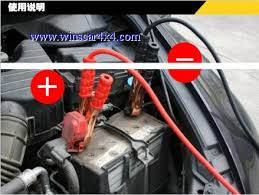 cable car connect wire car cable wire jump start wire