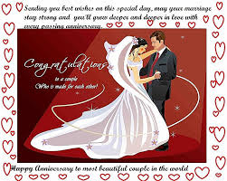 anniversary cards luxury musical greeting cards for wedding