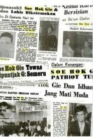 film hok gie pintu terlarang 2010 best movies pinterest movie