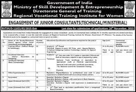 Iti Job Electrician Ministry Of Skill Development U0026 Entrepreneurship Recruitment 2015