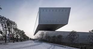 Architectural Design Lintong Zhiyang Cultural Park Lacime Architectural Design