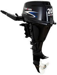20hp outboard motors parsun
