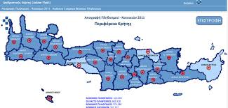 Greek Map Interactive Greek Map By The University Of Crete And Elstat