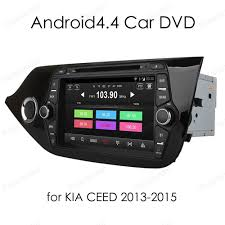 lexus gx470 navigation screen compare prices on kia ceed radio online shopping buy low price