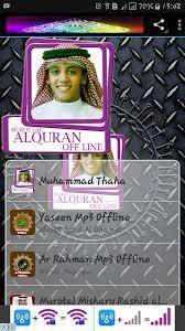 download mp3 adzan h muammar juz amma mp3 offline muhammad thaha al junayd 1 1 apk download