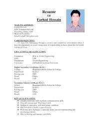 cna resume template walton company cv format bangladesh yahoo image search results